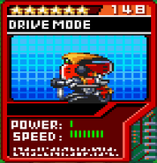 Drivemode
