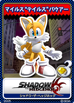 File:Shadow the Hedgehog - 15 Miles Tails Prower.png