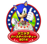SonicBirthdayParty2014