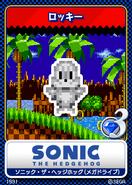 Sonic 1991 karta 12