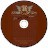 Sonic 25th Cafe Selection disc