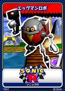 Sonic R karta 1