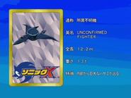 Sonic X karta 136