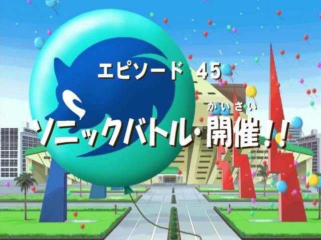Sonic x ep 45 jap title