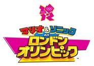 M&S2012 JP Logo Full