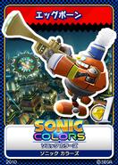 Sonic Colors karta 3