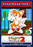 Sonic Triple Trouble 11 Tails