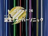 Narodziny Super Sonica