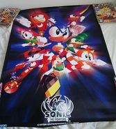 Sonic the Fighters poster