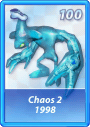Card 100 (Sonic Rivals)