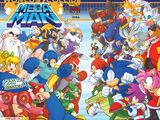 Archie Mega Man Issue 25