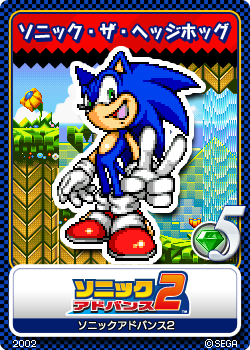 File:Sonic Advance 2 15 Sonic.png