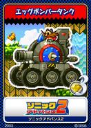 Sonic Advance 2 - 09 Egg Bomber Tank-1-