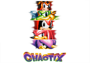 Chaotix JPKeyArt