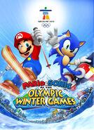 M&S2010 Wii Art