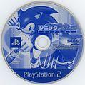 Sgc ps2 jp disc