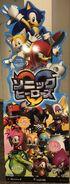 Sonic Heroes JP display