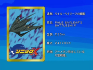 Sonic X karta 127