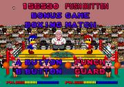 Dynamite Dux Arcade