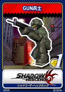 Shadow the Hedgehog karta 1