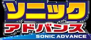 Sonic Advance logo JP