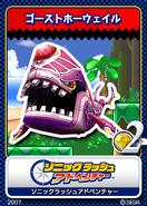 Sonic Rush Adventure karta 9
