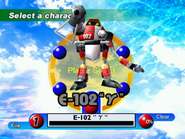 Sonic Adventure Character Select DC 6