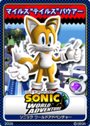 Sonic Unleashed karta 7