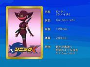 Sonic X karta 34