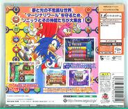Shuffle jp boxart back