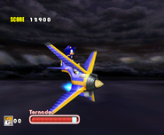 Sky Chase Act 2 DX 50