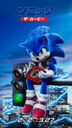 SonicFilmJPWallpaperTrafficLight