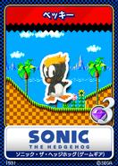 Sonic 1 8 bit karta 11