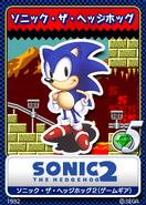 Sonic 2 8bit karta 15