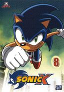 Sonic Vol 8