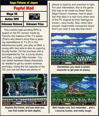 File:Ss ElectronicGamingMonthly Issue51 October1993 Page80.jpg