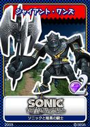 Black Knight karta 5