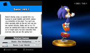 Smash 4 Wii U Trophy Screen 02
