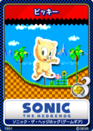 Sonic 1 8 bit karta 8