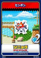 Sonic Advance karta 4