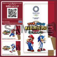 Mario&Sonic2020Arcade CardSticker01