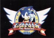 Sonic 1 Beta title screen 2