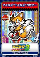 Sonic Advance 3 karta 13