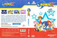 Sonic X 25