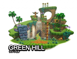 320px-Zona Green Hill Sonic Generations