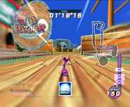 Sega Carnival 064