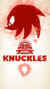 Sonic25th Wallpaper Knuckles