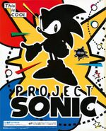 SSM Julio 1997 Jam 2