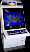 SegaSonic arcade machine 2