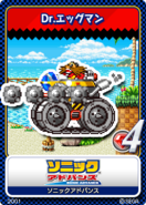 Sonic Advance karta 10